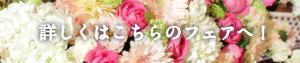 20140tokuten