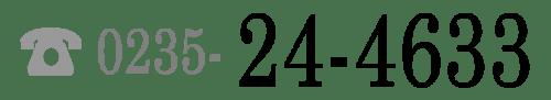 TEL-1-500x91
